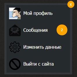 Мини профиль темный на сайт