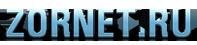 ZorNet - портал для вебмастера