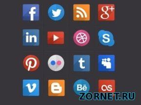 Подборка иконок социальных сетей