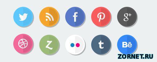Подборка иконок социальных