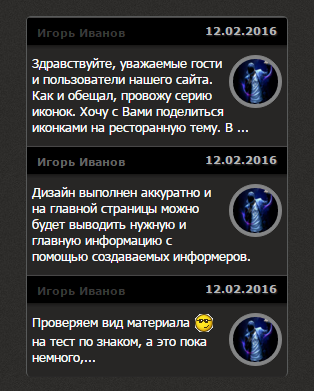 Скрипт последнее комментарий для uCoz