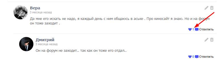 Вид комментариев uCoz социальная сеть