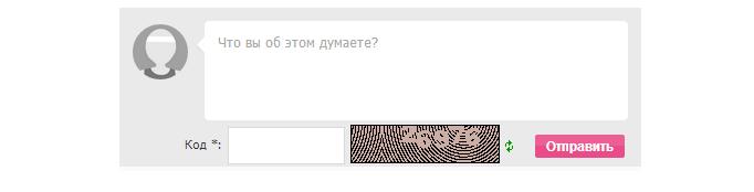 Форма добавление на сайт ucoz