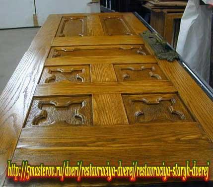 Услуги по реставраций старых дверей. Сохранить уникальность старинной двери и воссоздать ее прежний вид помогут наши мастера.