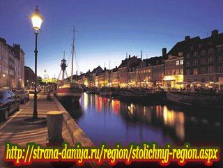 Отдых и туризм в столице Дании в город Копенгаген. Очень интересная страна с размерено своей жизнью, со своей архитектурой и много чего.