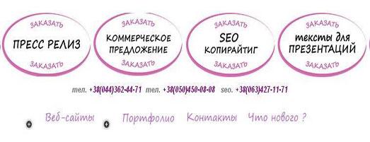 http://akke.com.ua/promotion