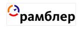 Электронный почтовый ящик Рамблер