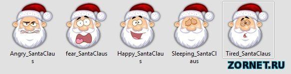 Дед мороз иконки нового года