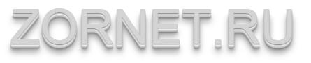 Заголовок на сайте в стиле 3D