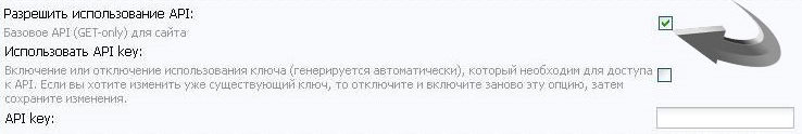 Уведомление о новом ЛС для uCoz