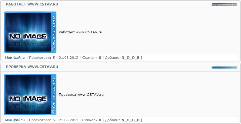 Взлом почты- BrutusA2. Большая база DLE сайтов для постинга 03.07.2012. С