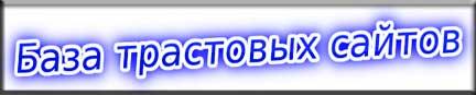 Www завязать ru статистика форума