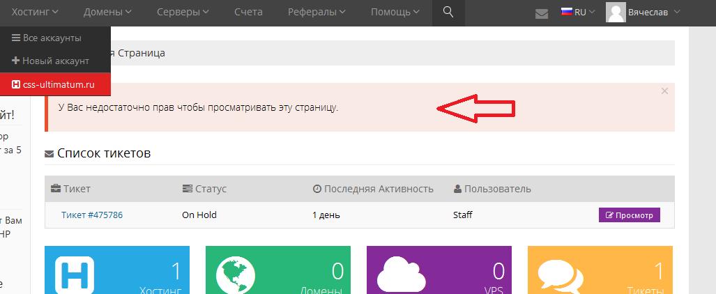 блокировка сайта знакомстваmail ru