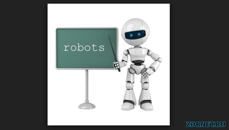 Как заменить robotstxt на ucoz - Ekolini.ru