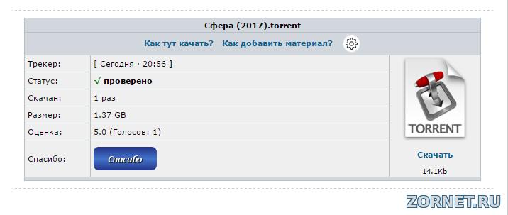 Ucoz ru gb порно