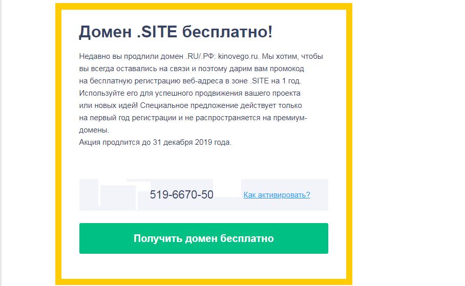 ucoz хостинг для сервера
