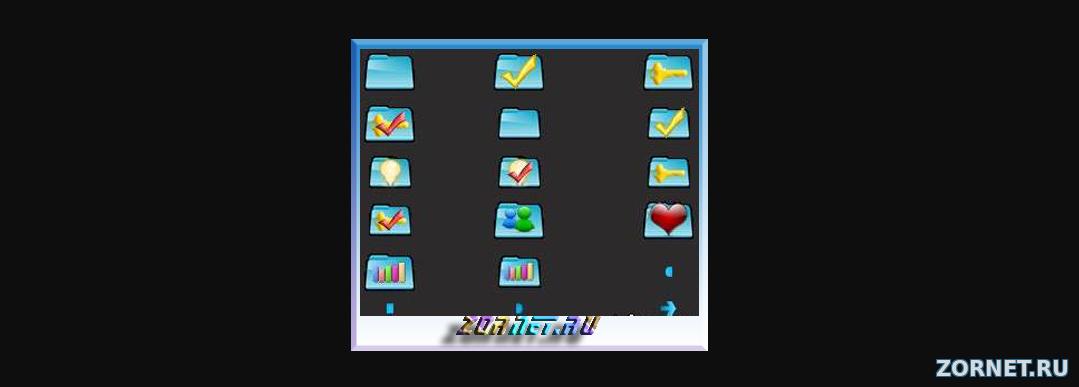 Голубые иконки для сайта системы ucoz
