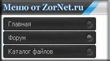 Красивое темное меню DRAN для сайта