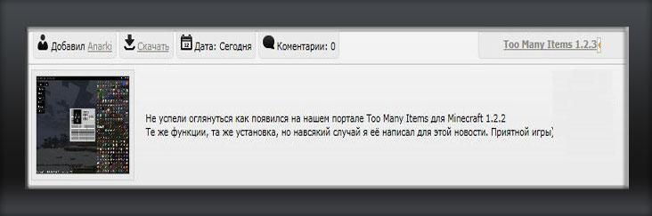 Вид материалов каталога файлов KREN для ucoz