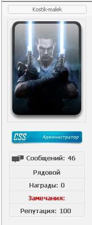 Оригинальный вид форума FORD для ucoz