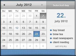 Красивый виджет календарь в формате psd