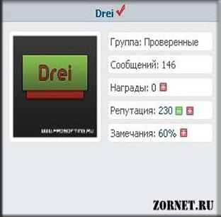 Компактный вид материалов для форума сайта ucoz