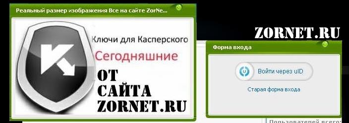 Зелёный вид ajax окна сайта ucoz