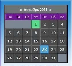 Календарь с темным оттенком для сайта