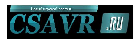 Скачать красивое лого для сайта
