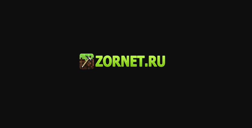 Логотип Minecraft с иконкой psd