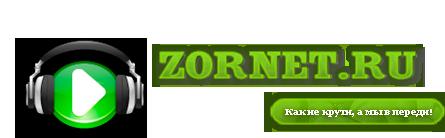 Музыкальный логотип сайта