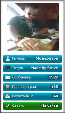 Синий вид материалов форума сайта Ucoz