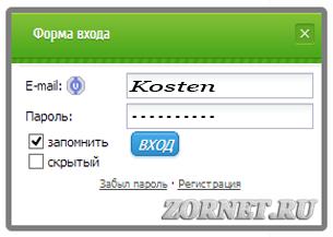 Ajax окна V.2.0. в двух цветах для сайта ucoz