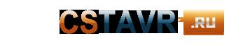 Логотип сайта cstavr.ru PSD