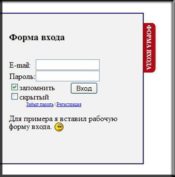 Скрипт ucoz выплывающий блок на сайте