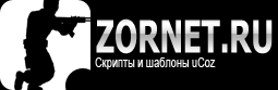 Логотип mixcheat для сайта ucoz
