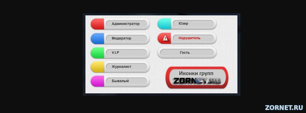Как сделать свой сайт ucoz красивым создание сайтов шаблон самому