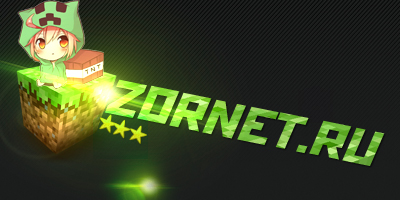 Красивый логотип для Minecraft + PSD