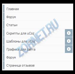 Светлое меню сайта RED (Раздвижное)