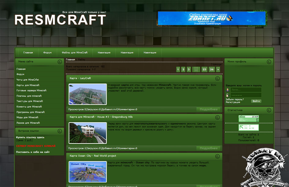 Шаблон сайта resmcraft для ucoz