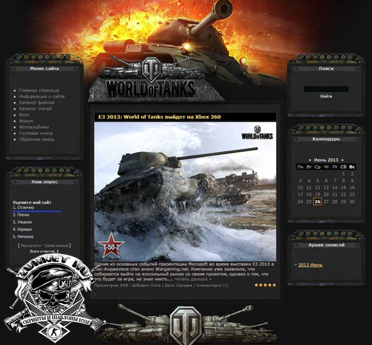 Шаблон для uCoz сайта World of Tanks