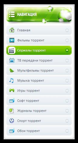 Меню сайта ucoz с иконками veb