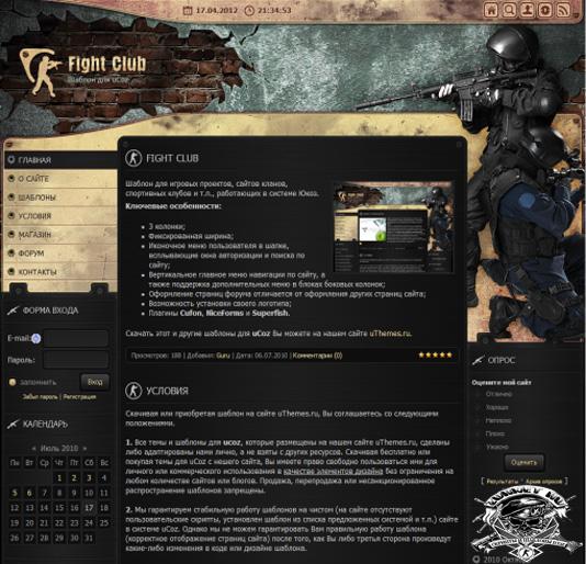 Игровой шаблон CS для ucoz