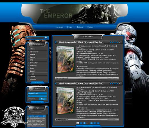 Игровой шаблон Emperor сайта uCoz