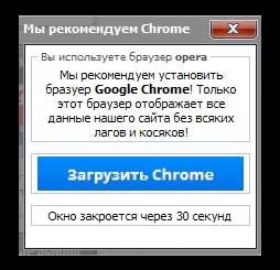 """Скрипт для сайта """"Рекомендация браузера"""""""