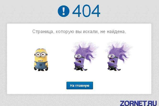 Оригинальная страница 404 для кино сайта