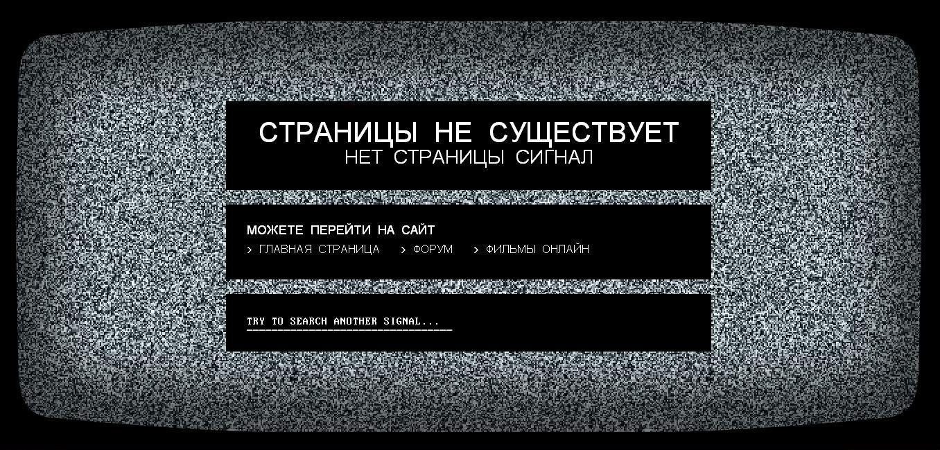 Страница 404 сайта ucoz в темно синей гамме