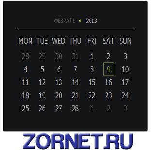 Темный календарь SF для сайта