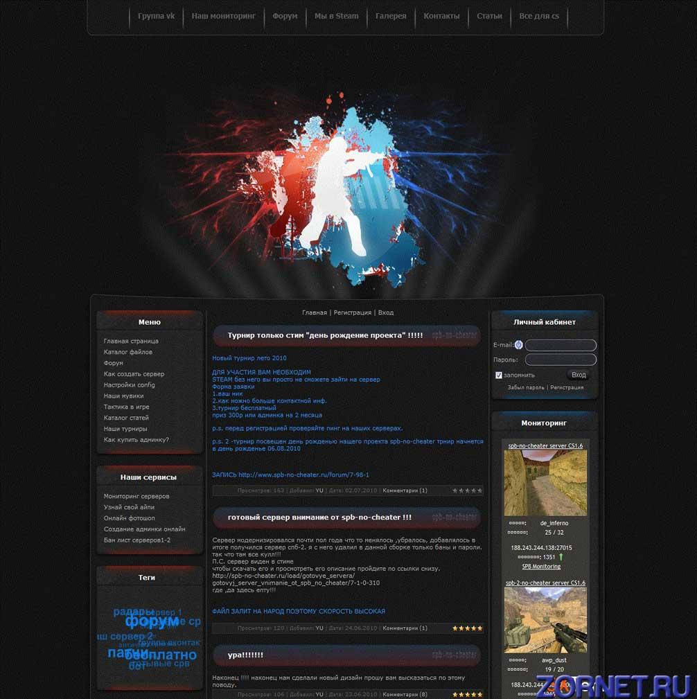 Shape5 портала игровой тематики для joomla 15 от с компонентом s5 clan roster для создания кланов