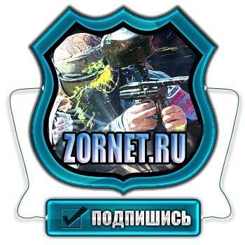 Игровая Ава в PSD для Вконтакте